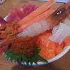 【食べログ3.5以上】札幌市中央区北十条西十八丁目でデリバリー可能な飲食店1選