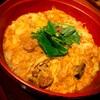 彦根・キャッスルロードのおすすめランチ!比内地鶏の親子丼が美味しい