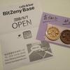 BitZeny神社!!仮想通貨の神社ってどうなの?