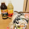 自宅で青森飯〜せんべい汁と工藤パン〜