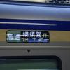 1月4日撮影 冬の青春18きっぷを使っての撮影 田町駅で少し撮影~E235系1000番台に乗ってみた(^_-)-☆乗車記