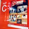 6.12 ジャニオタ、献血ライブで私立恵比寿中学を見る