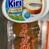 あんぽ柿とkiri スプレッドが相性バツグン