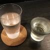 日本酒を飲むならチェイサーは必須?それともいらない?