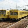 近江鉄道・その他の現有車両