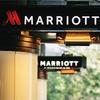 【東京マリオットホテル結婚式まとめ】~準備から当日まで目次~