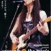 『山下達郎シアターライブ』『souvenir the movie Mariya Takeuchi  theater live』2週間限定再上映