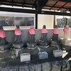 熱海 誓欣院(せいごんいん)地蔵菩薩像など