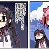 「マギアレコード 魔法少女まどか☆マギカ外伝」新しい魔法少女たちの物語がスマートフォンゲームに!