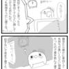 妊娠発覚・・・?③