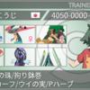 【剣盾シングルS14使用構築】カバドラパゴリラ【最終5位/レート2122】