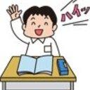 世矢小学校PTAのブログ