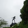 美術館へ行こう - 箱根 彫刻の森美術館 -