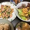 ハムと卵の炒め物、サバの味噌煮の味噌汁