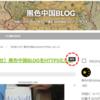 はてなブログで公開済みの記事のタイトルの右端に「編集」が表示されない件
