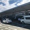 9日目:アメリカン航空 AA1600 サンホセ〜マイアミ ビジネス