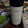 きのうのワイン+「ネブラスカ ふたつの心をつなぐ旅」