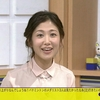 「ニュースチェック11」10月6日(木)放送分の感想