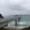 高知から角島への旅 (6) 2日目, 角島
