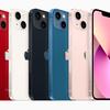 新型iPhone13が正式発表 9月17日(金)予約開始・24日(金)発売 86,800円から
