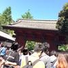 東大の文化祭(五月祭)に行ってきました!!!