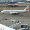 仕事で向かった羽田空港では今年もちょっとした発見があった