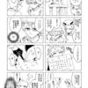 【FFF7】新刊通販のお知らせ