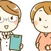 日本での婦人科受診と生理痛におすすめアイテム