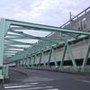 新河岸川風土記2 浮間橋
