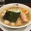 【今週のラーメン1730】 麺家 徳 アトレ川崎店 (川崎・JR川崎駅) 旨塩わんたん麺