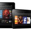 Amazon Kindle Fire HDが日本国内で予約開始:16GBモデルが15,800円から