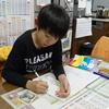 九龍の期末テストの数学の点数は150点でとても悔しがっていました