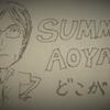 【PLAYLIST】『SUMMER AOYAMA』