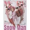 9/28 SnowMan📚 MORE(モア) 2021年11月号スペシャルエディション版 表紙:SnowMan