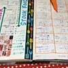 ほぼ日手帳を録画しながら書いてみた