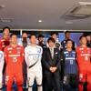 ガンバ大阪、2020ユニフォームと背番号発表