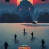映画「キングコング 髑髏島の巨神」70年代時代背景の面白さとCGの出来の良さに比べ、雑な演出にガッカリ!トム・ヒドルストン、サミュエル・L・ジャクソン、ブリー・ラーソン