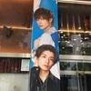 DREAM BOYS 2019感想①〜座長、岸優太〜