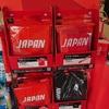そろそろ全力で盛り上げましょうよ!TOKYO2020東京オリンピック