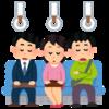 会社に疲れて逃げたいなら下り電車で通勤する会社に転職してみては?