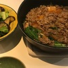 『味しみやわらか!牛肉とニラの肉豆腐』Oisixkitを作って見ました。