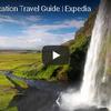 オーロラと氷河と火山と滝 アイスランドのすべて