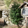 プリンセストヨトミ・大坂城の抜け穴