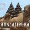 【インド旅行記#001】チェンナイ&マハーバリプラム|Day2 マハーバリプラムの寺院巡り(世界遺産)