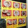 観光客には大人気でも、地元民はあまり行かない京都のお店3つ。