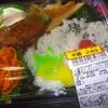 為又「サンエー」の「5種のチーズインハンバーグ弁当」 249円(半額)