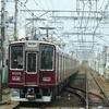 阪急8008編成試運転①速報…20200615