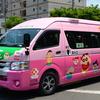 朝日自動車 1116号車