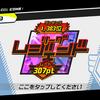 【メダロットS】メダリーグ35
