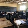 【ケニア】ケニアの村で生活が始まりました!!青年海外協力隊